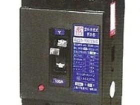 DZ20塑壳断路器(空气开关)