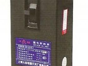 DZ15LE系列漏电断路器