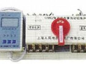 DHQ2双电源自动切换装置