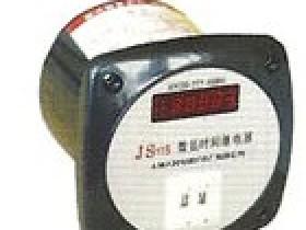 JS11S、JS14S数显时间继电器