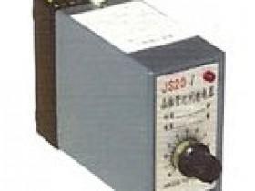 JS20晶体管时间继电器