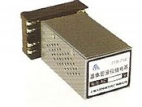 JYB晶体管液位继电器