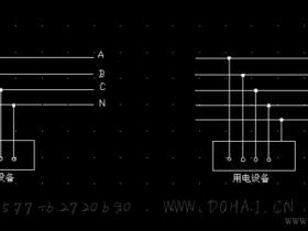 三相四线制与三相五线制的区别