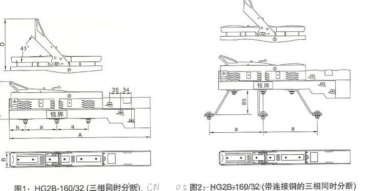 HG2B-160~630A开关的安装示意