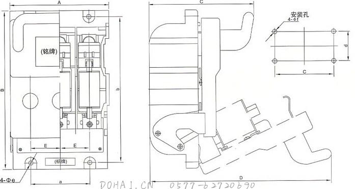 HR6熔断器式隔离开关的外型及安装尺寸