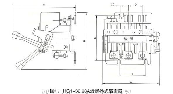 HG1熔断器式隔离器的外型及安装尺寸