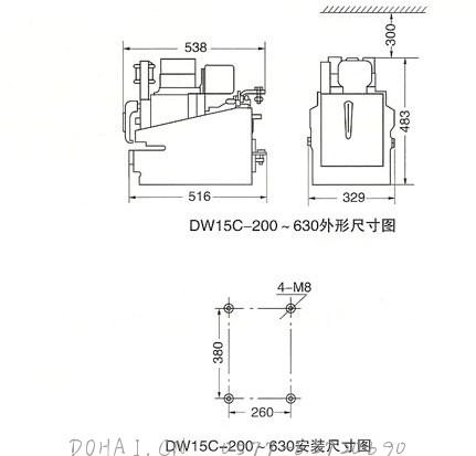 DW15C-200~630A的外型尺寸及安装尺寸图