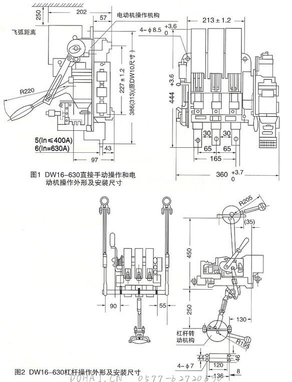 DW16-630万能式断路器的外型及安装尺寸