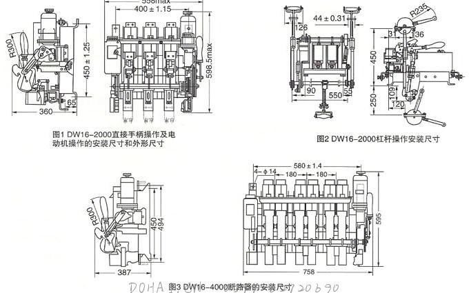 DW16-2000、4000万能式断路器的外型及安装尺寸