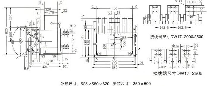 DW17-630/800/1000/1250/1600固定式断路器的水平接线