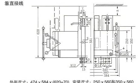 DW17-2000/2500/2505固定式断路器的垂直接线