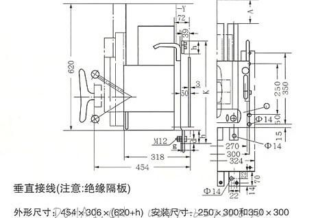 DW17系列万能式断路器的垂直接线