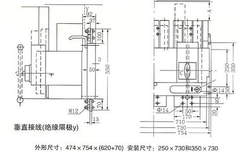DW17-3200/3205固定式断路器的垂直接线