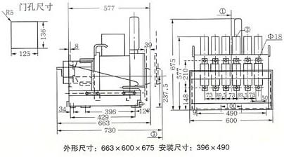 DW17C-2000/2500抽屉式断路器外形尺寸