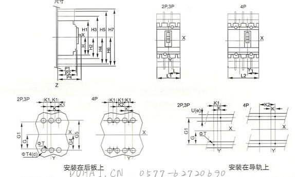 CXM2系列塑壳式断路器的接线