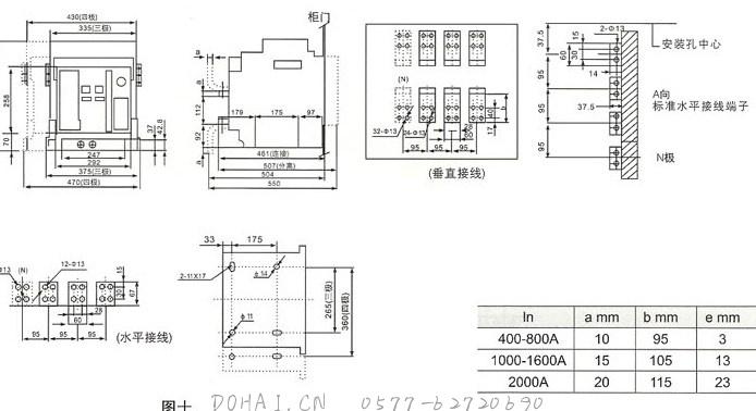 (SRW45-2000、24000/4)抽屉式断路器安装尺寸及外形尺寸