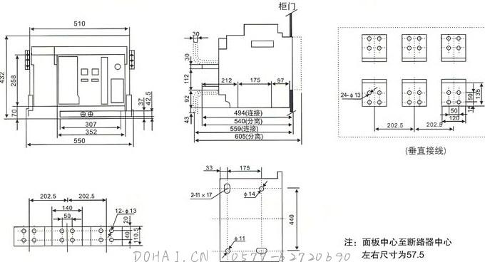 (SRW45-4000) 抽屉式断路器安装尺寸及外形尺寸