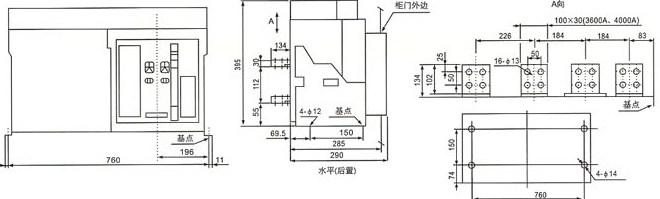 (SRW45=4000/4) 固定式断路器安装尺寸及外形尺寸