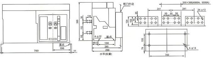 (SRW45-5000) 固定式断路器安装尺寸及外形尺寸