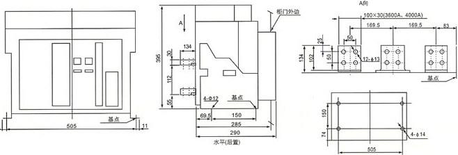 (SRW45-4000) 固定式断路器安装尺寸及外形尺寸