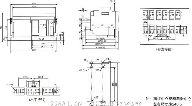 (SRW45-6300In=6300A) 抽屉式断路器安装尺寸及外形尺寸