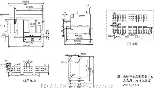 (SRW45-6300、6300/4In=4000、5000) 抽屉式断路器安装尺寸及外形尺寸