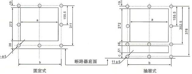 SRW45系列智能型万能式断路器的门框尺寸及安装孔