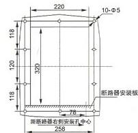 SRW2-1600抽屉式断路器面板开孔尺寸