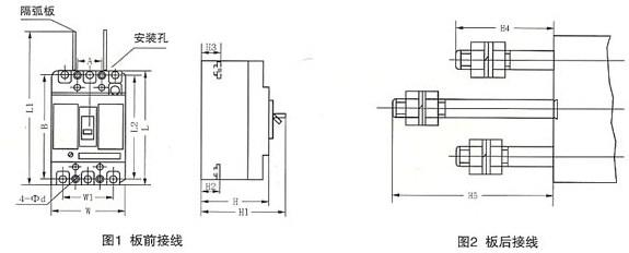 CXM1系列塑料外壳式断路器的接线图