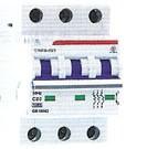 DHM18-125系列高分断小型断路器