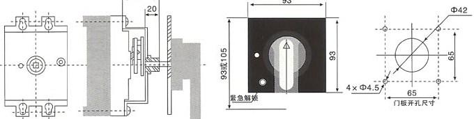 CXM1L系列剩余电流断路器的转动手柄操作模块