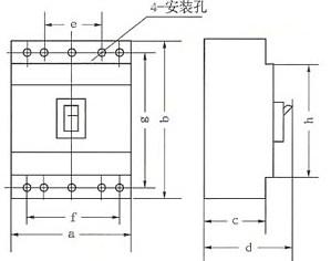 DZ949系列塑料外壳式断路器的外型及安装