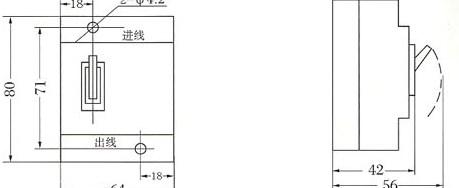 DZL18-32漏电断路器的外型及安装尺寸