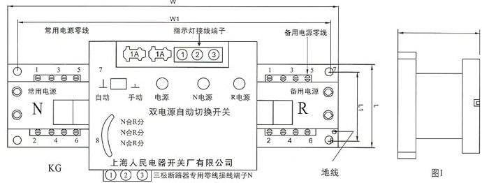DHQ3B双电源自动切换装置的外型及安装尺寸