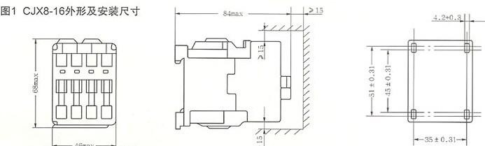 CJX8-16外形及安装尺寸