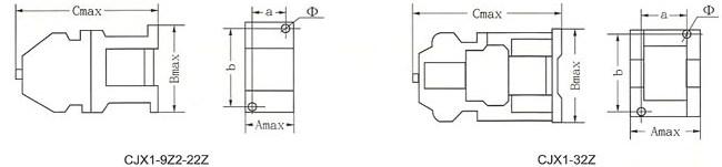 CJX1-9Z~32Z直流操作接触器的安装示意图