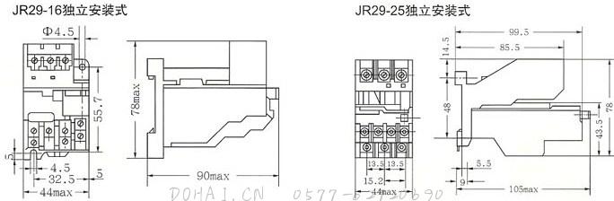 JR29-16、JR29-25的独立安装