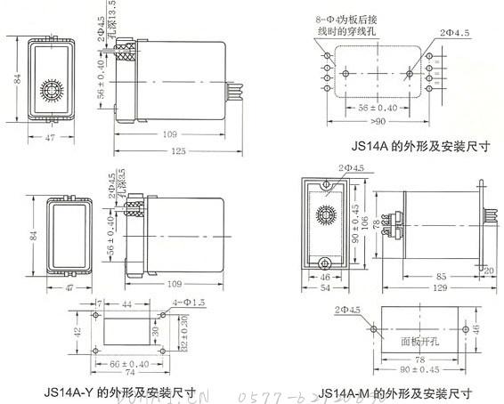 JS14A系列晶体管时间继电器税务外型及安装尺寸