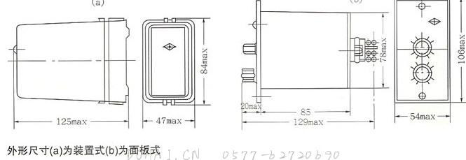 JS20系列晶体管时间继电器的外型-2
