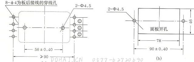 JS20系列晶体管时间继电器的外型及安装尺寸