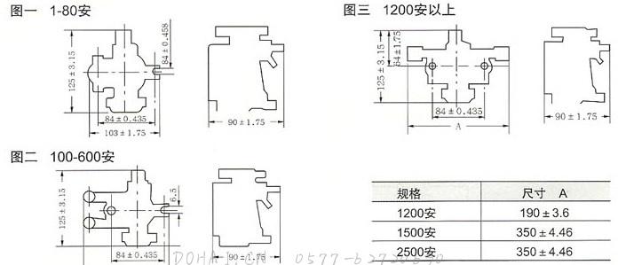 JL14系列交直流电流继电器的外型及安装尺寸