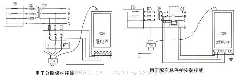 JD89漏电脉冲继电器的接线图
