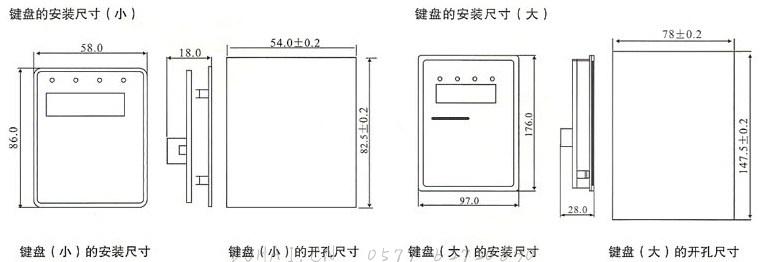 SR800(YT800)系列电流矢量型变频器的安装尺寸