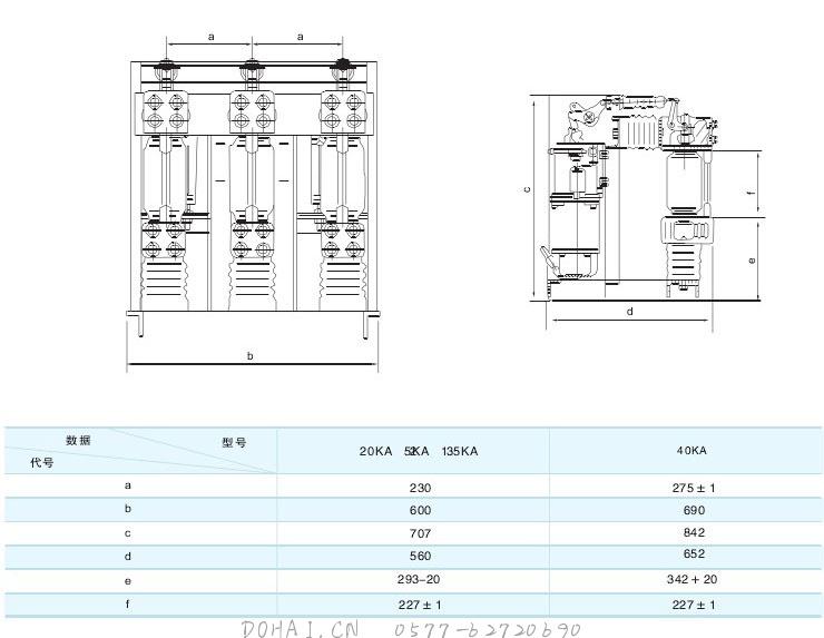 ZN28-12的外形及安装尺寸