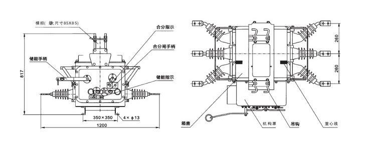 ZW20-12断路器的外形及安装尺寸