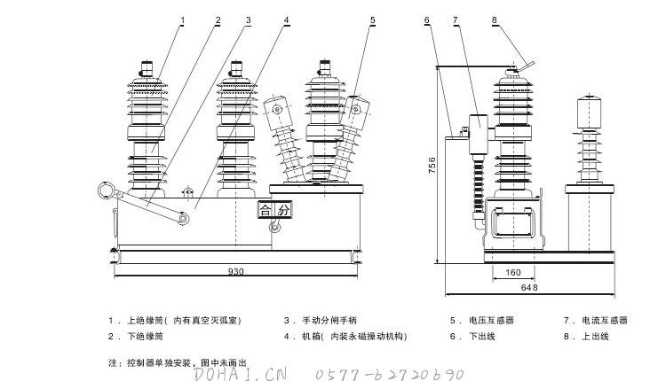 ZW32断路器的外形及安装尺寸