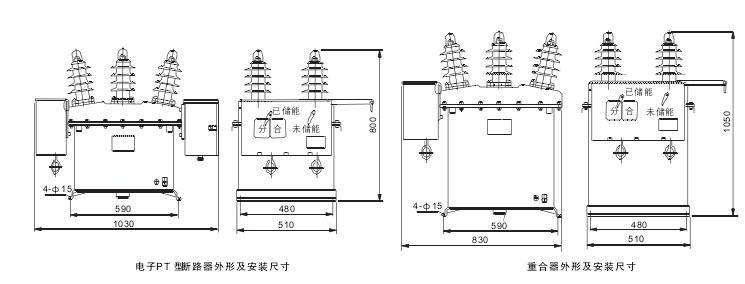 ZW8-12C户外真空断路器技术参数及规格含义