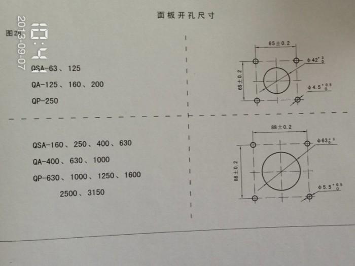 HH15开孔尺寸