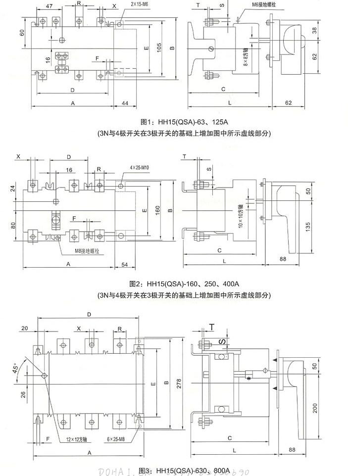 HH15(QSA)-63~800A的外形与安装尺寸