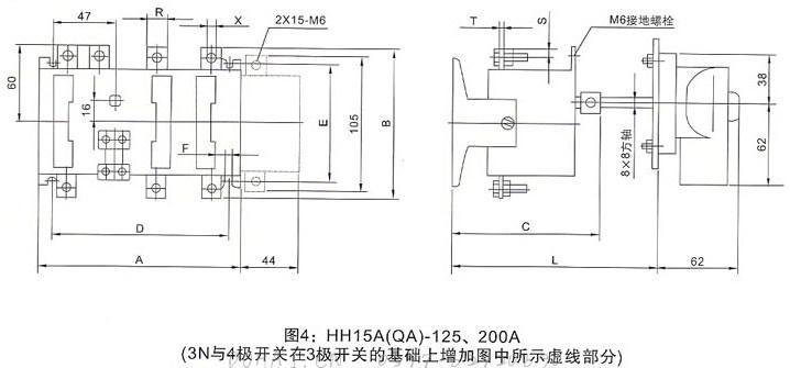 HH15A(QA)-125~1000A的外形与安装尺寸